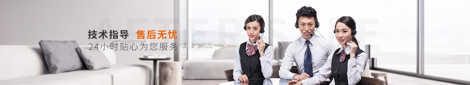 沙隆装饰-技术指导售后无忧,24小时贴心为你服务